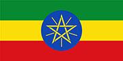 Consulatul Onorific al Etiopiei la Cluj-Napoca